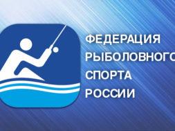 frsr-logo3