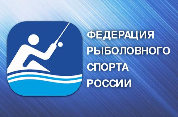 Регламент проведения Чемпионата России 2019 от 10/01/2019