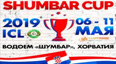 sumbar-cup-06-11-2019-1