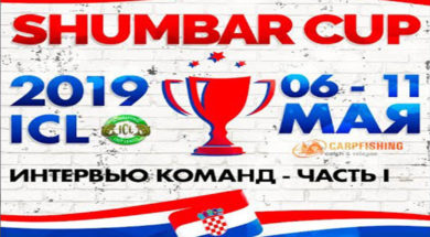 sumbar-cup-06-11-2019-ch1n