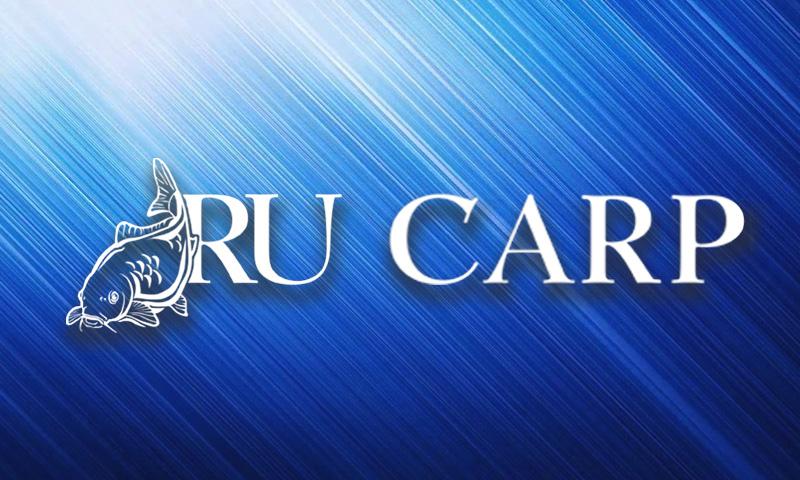 Протокол Конференции Союза карповых клубов  22.02.2020