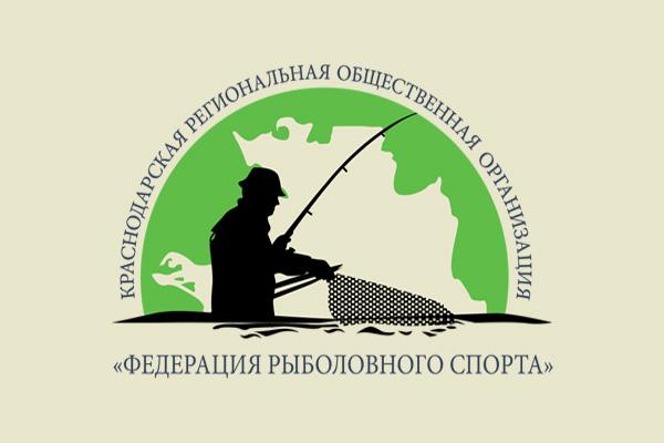 Кубок КРОО «ФРС» на дальность и точность заброса