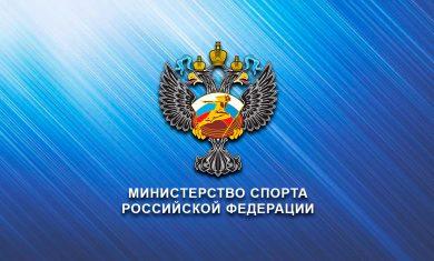 logo-msrf