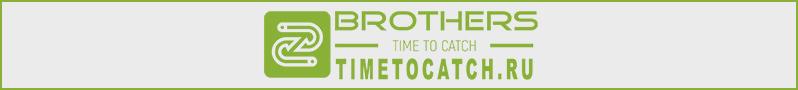 bro798x90