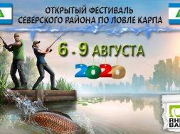 3d59e798-0326-48a2-aa1d-507ba0b97732