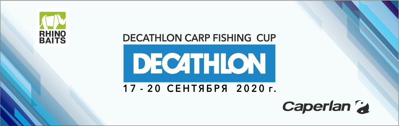 Decathlon Carp Fishing Cup '20