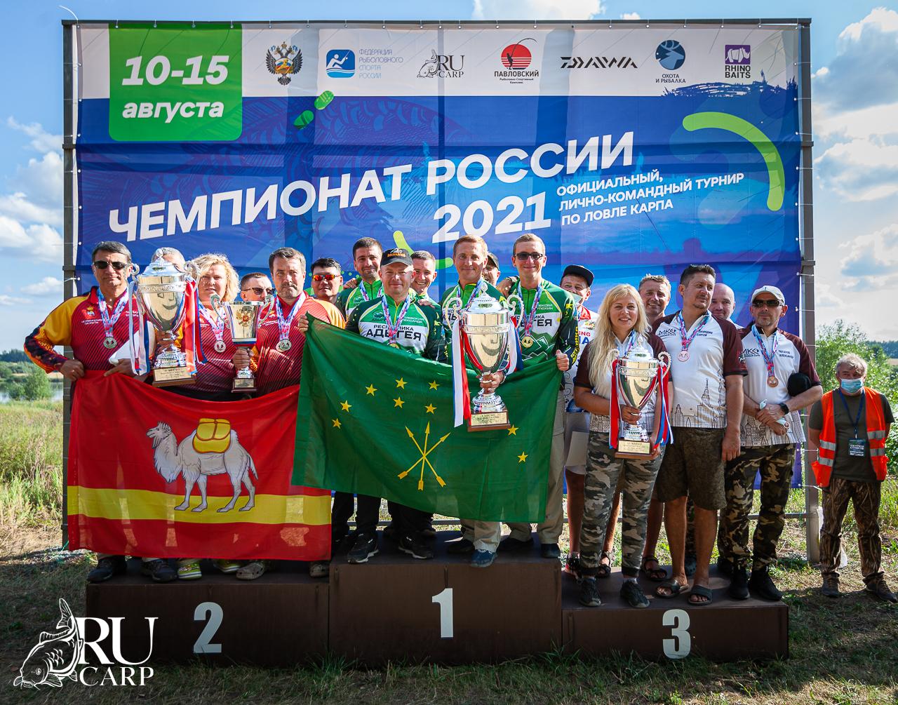 Чемпионат России по ловле карпа 2021