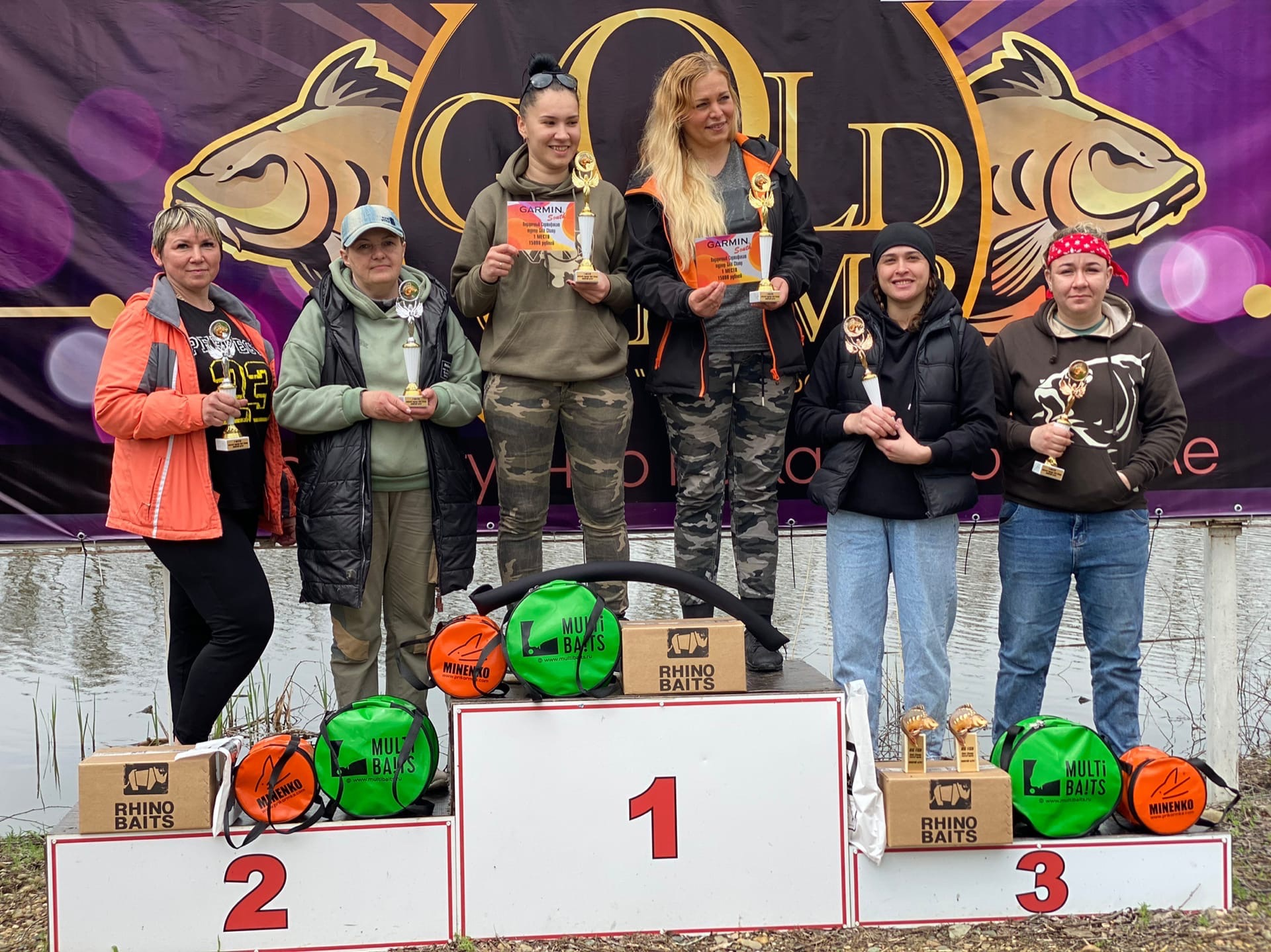 GOLD CHAMP '21 — второй женский турнир по ловле карпа в России