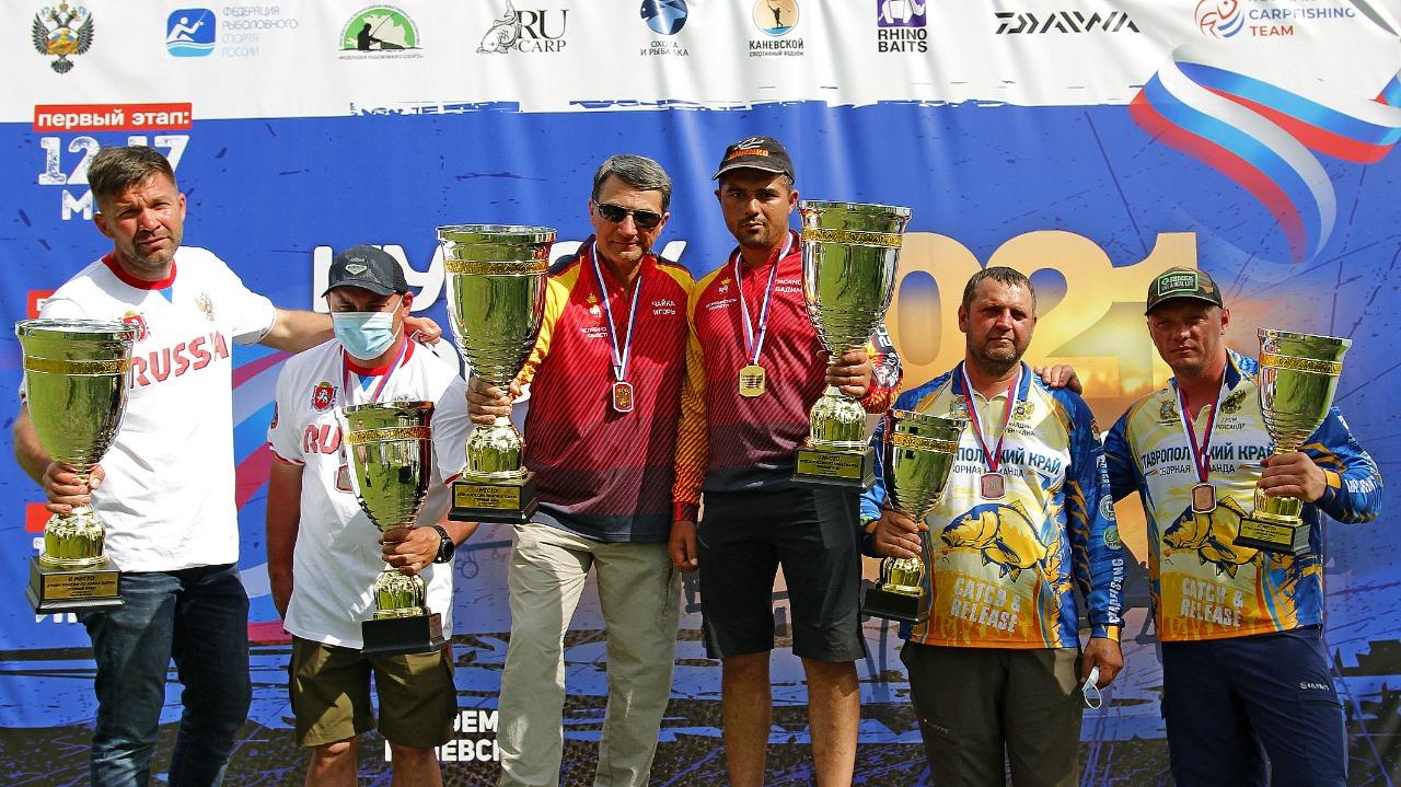 Завершился 1-й этап Кубка России 2021 года по ловле карпа