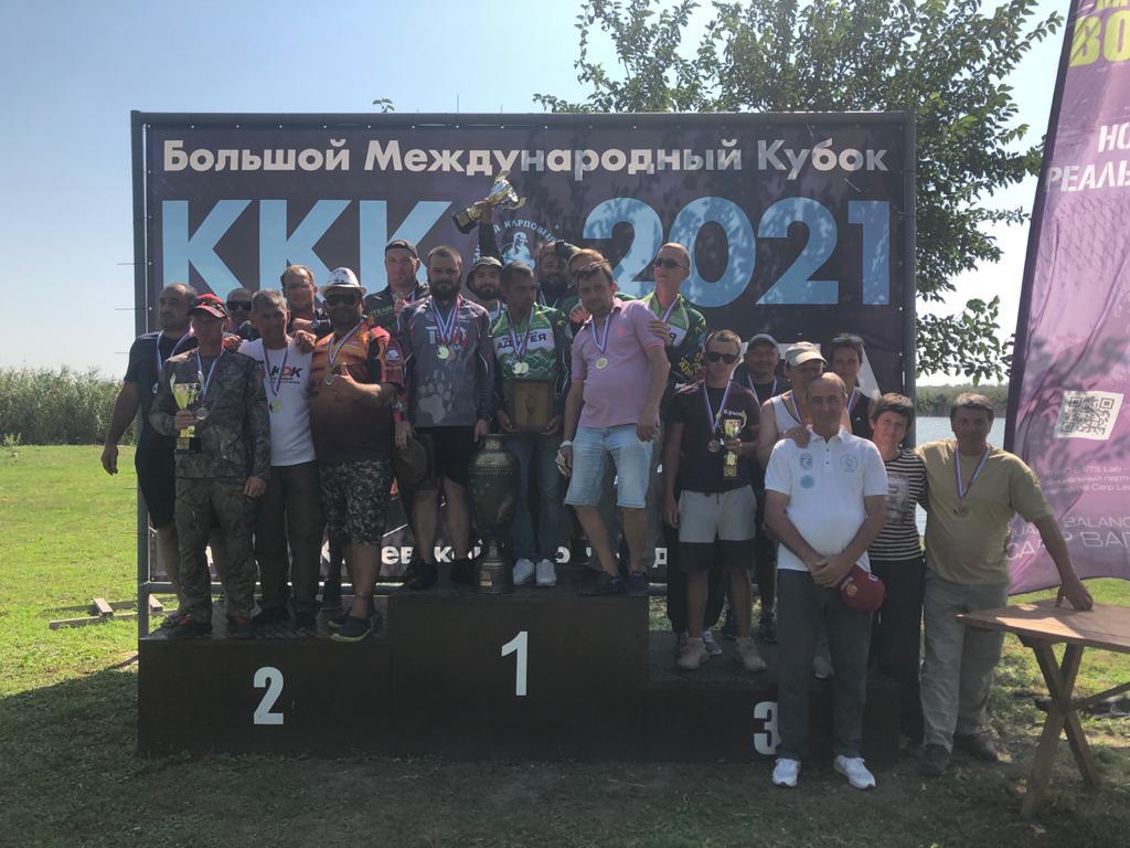 Большой Международный Кубок Кубанского Карпового Клуба 2021